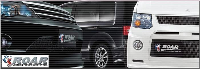 Roar voltagebd Images